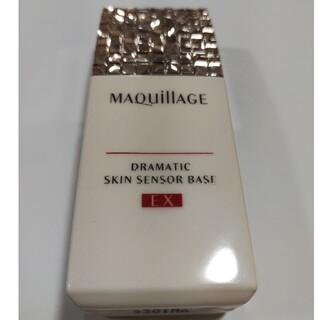 MAQuillAGE - マキアージュ ドラマティックスキンセンサーベース EX ナチュラル