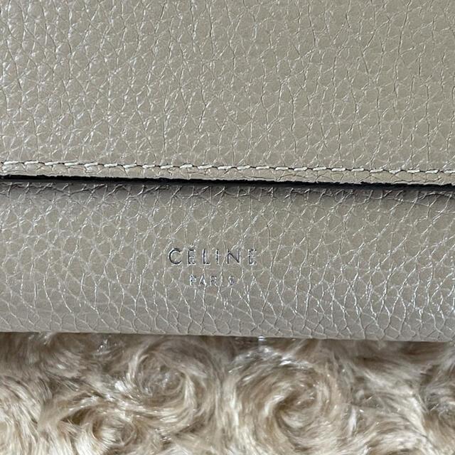 celine(セリーヌ)のセリーヌ ラージフラップ マルチファンクション 長財布 レディースのファッション小物(財布)の商品写真