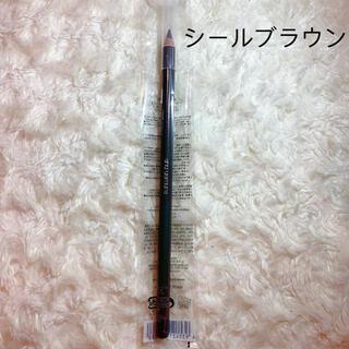 シュウウエムラ(shu uemura)のshuuemuraハード フォーミュラ シールブラウン02(アイブロウペンシル)