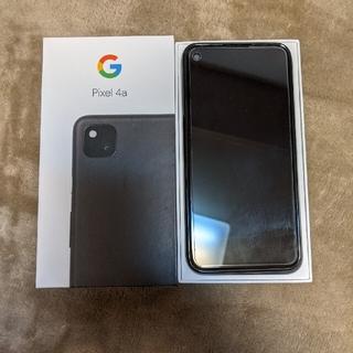 グーグルピクセル(Google Pixel)のPixel 4a (スマートフォン本体)
