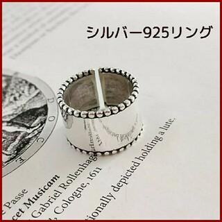 Ameri VINTAGE - ヴィンテージ ワイド リング 銀 シルバー 925 フリーサイズ シンプル ❤
