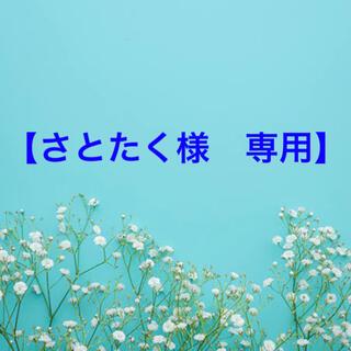 【ホワイトブリーチ・ファイバープレックス×1セットずつ】 ⚠️③〜⑤なし⚠️(ブリーチ剤)