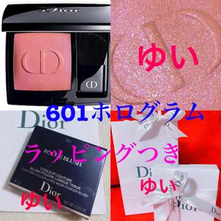 Dior - ディオールスキンルージュブラッシュ601ホログラムチークカラー新品未使用ギフト