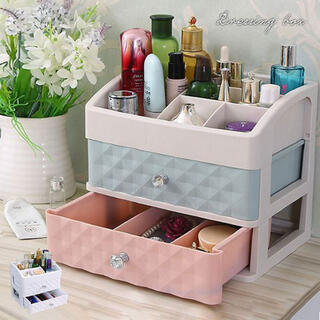 ❤新商品❤ 送料無料 コスメボックス メイク 収納 ボックス リモコンラック 棚(メイクボックス)
