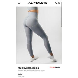 lululemon - ALPHALETE OG Revival Legging Shark grey