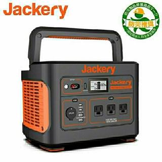 Jackery (ジャクリ) ポータブル電源 1000 新品未使用(防災関連グッズ)