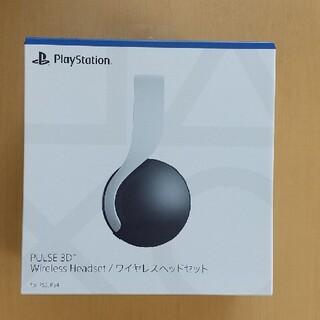 プレイステーション(PlayStation)のSONY純正PS5 PULSE3Dワイヤレスヘッドセット(ヘッドフォン/イヤフォン)