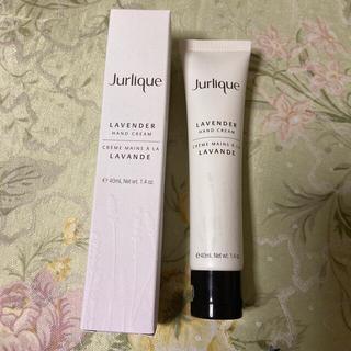 Jurlique - 【新品】Jurlique ジュリークハンドクリーム ラベンダー40ml