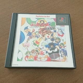 ぷよぷよ通 決定盤(家庭用ゲームソフト)
