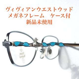 Vivienne Westwood - ヴィヴィアンウエストウッド メガネフレーム ケース、レンズ拭き付 新品未使用