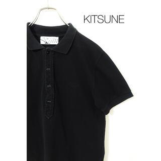 メゾンキツネ(MAISON KITSUNE')のKITSUNE 胸ロゴ ポロシャツ(ポロシャツ)