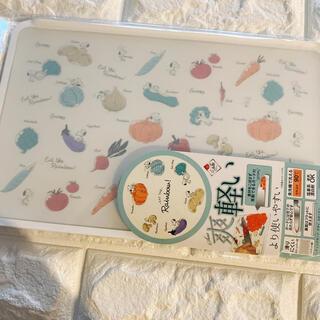 スヌーピー(SNOOPY)のスヌーピー カッティングボード まな板 日本製★(調理道具/製菓道具)