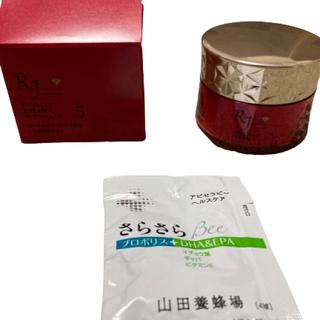 山田養蜂場 - 山田養蜂場 RJ クリーム EX 5