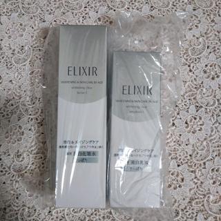 ELIXIR - 資生堂エリクシールホワイト化粧水&乳液