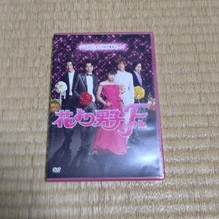 アラシ(嵐)のDVD 花より男子Fファイナル 嵐 松本潤(日本映画)