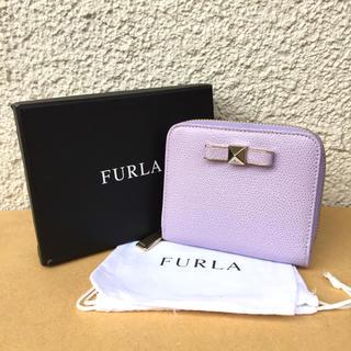 フルラ(Furla)の美品フルラ大人気コイン入れ折りたたみリボン財布バビロン正規品ライラック(折り財布)