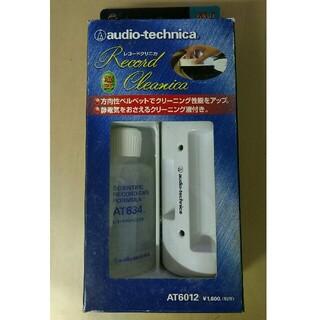 audio-technica - レコードクリニカ 中古