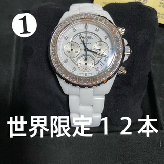 CHANEL - 激レア★世界限定12本★ CHANEL J12 中古