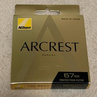 ニコン(Nikon)のARCREST PROTECTION FILTER 67mm(フィルター)