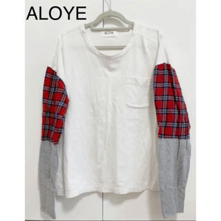 アロイ(ALOYE)のALOYE タータン赤チェック×スウェット×無地ロンT(Tシャツ(長袖/七分))