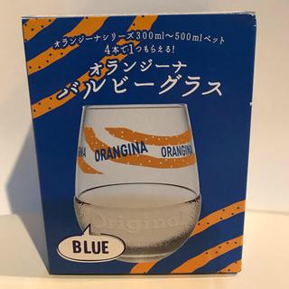 トウヨウササキガラス(東洋佐々木ガラス)の【送料込】非売品 ORANGINA オランジーナ バンビーグラス ブルー(グラス/カップ)
