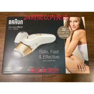 BRAUN - ブラウン 光美容器 シルクエキスパート PL-5137