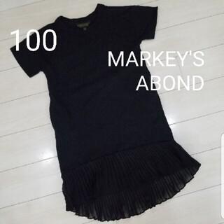 MARKEY'S - マーキーズ アボンド☆お出掛けワンピ (100)