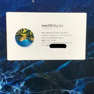 Mac (Apple) - Apple iMac 27inch Late 2015