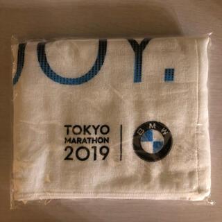BMW - BMWタオル