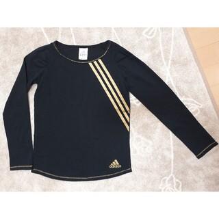 アディダス(adidas)の美品 アディダスadidas 女の子 サイズ140 長袖Tシャツカットソー(Tシャツ/カットソー)
