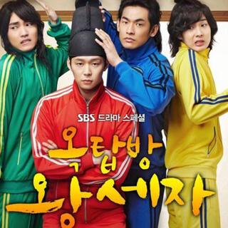 JYJ - 屋根部屋のプリンス DVD 韓国ドラマ
