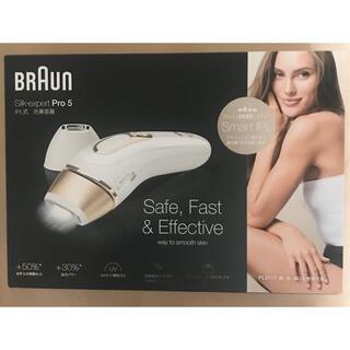 BRAUN - 値下げ中!ブラウン シルクエキスパートpro5  PL-5117  美容器