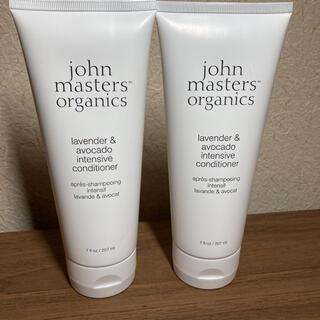 ジョンマスターオーガニック(John Masters Organics)の2本セット ジョンマスター  L&A インテンシブコンディショナー 207ml(コンディショナー/リンス)
