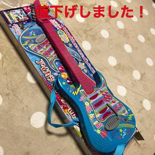 バンダイ(BANDAI)の『超美品』アイカツ!ガーリーロックギター(楽器のおもちゃ)