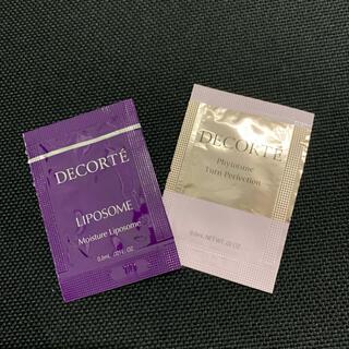 コスメデコルテ(COSME DECORTE)のコスメデコルテ 美容液 お試し(美容液)