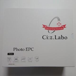 Dr.Ci Labo - シーズラボ  脱毛&美顔器 フォトEPC 【新品未使用】