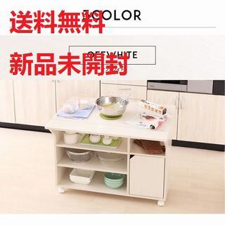 扉付きキッチンワゴン TKW-90 全3色 073(バーテーブル/カウンターテーブル)