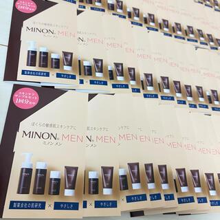 ミノン(MINON)のMINON MEN サンプルセット ミノンメン(化粧水/ローション)