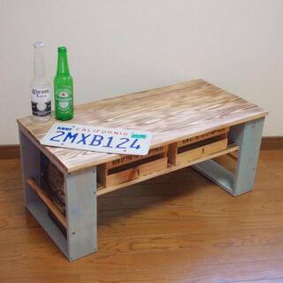 オリジナル テーブル スモーキーブルー(ローテーブル)