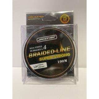 4本編みPEライン レッド 1.0号/ 0.16mm/ 20LB/ 9KG(釣り糸/ライン)