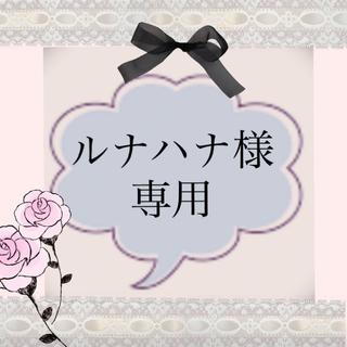 三代目 J Soul Brothers - JSBIII★チャーム3点セット