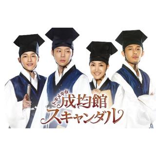 ジェイワイジェイ(JYJ)のトキメキ成均館スキャンダル DVD 韓国ドラマ(韓国/アジア映画)