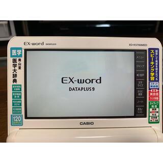 CASIO - カシオ 電子辞書 エクスワード 医学スタンダードモデル XD-K5700MED