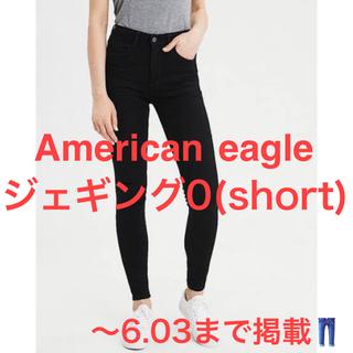 American Eagle - America Eagle  ハイライズジェギング(黒)