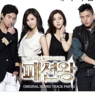 韓国ドラマ ファッション王 DVD ユ・アイン ユアイン(韓国/アジア映画)