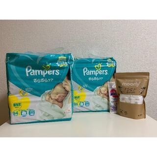 ピーアンドジー(P&G)の【Kazu 様用】パンパース新生児用 新品未開封94枚、開封済約75枚、試供品2(ベビー紙おむつ)