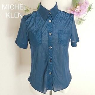 エムケーミッシェルクラン(MK MICHEL KLEIN)の激安 MK  MICHEL KLEN 38 M レディース キラキラ トップス(Tシャツ(半袖/袖なし))
