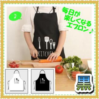 シンプル エプロン 黒 カフェ キッチン サロン 作業用 男女兼用 ポケット付き(その他)