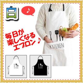 シンプル エプロン 白 カフェ キッチン サロン 作業用 男女兼用 ポケット付き(その他)