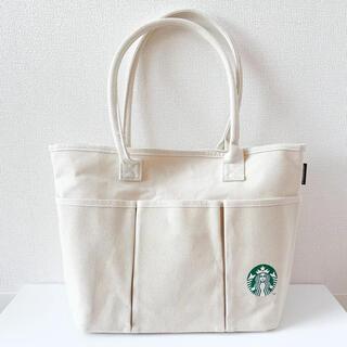 Starbucks Coffee - 新品未使用品 スターバックス 2021福袋 トートバッグ